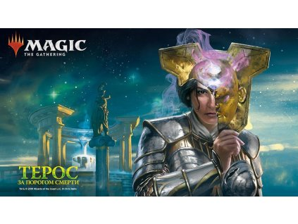 magic the gathering theros beyond death booster di 1.jpg.big