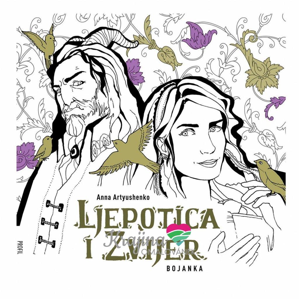 Ljepotica i zvijer, Anna Artyushenko