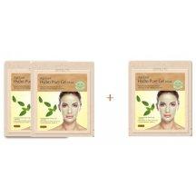 Skinlite Hydratačná hydrogelová pleťová maska s proti - starnúcim účinkom AKCIA 2 + 1