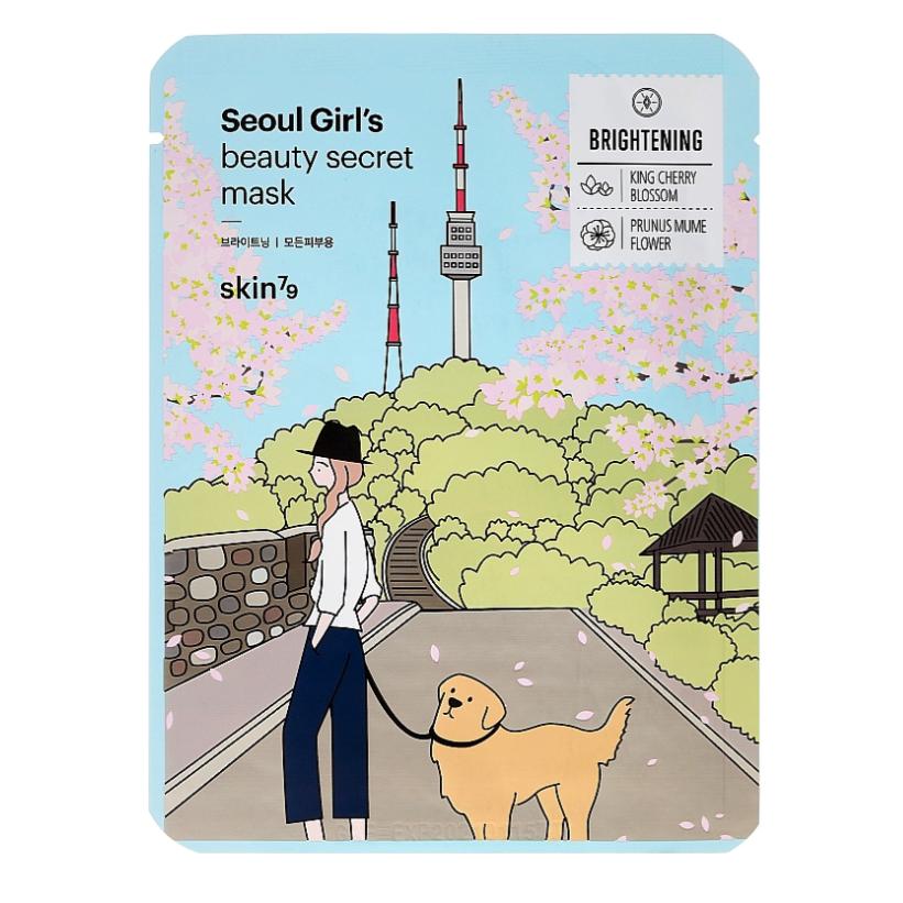 Seoul Girl's Beauty Secret - Brightening Plátýnková pleťová maska
