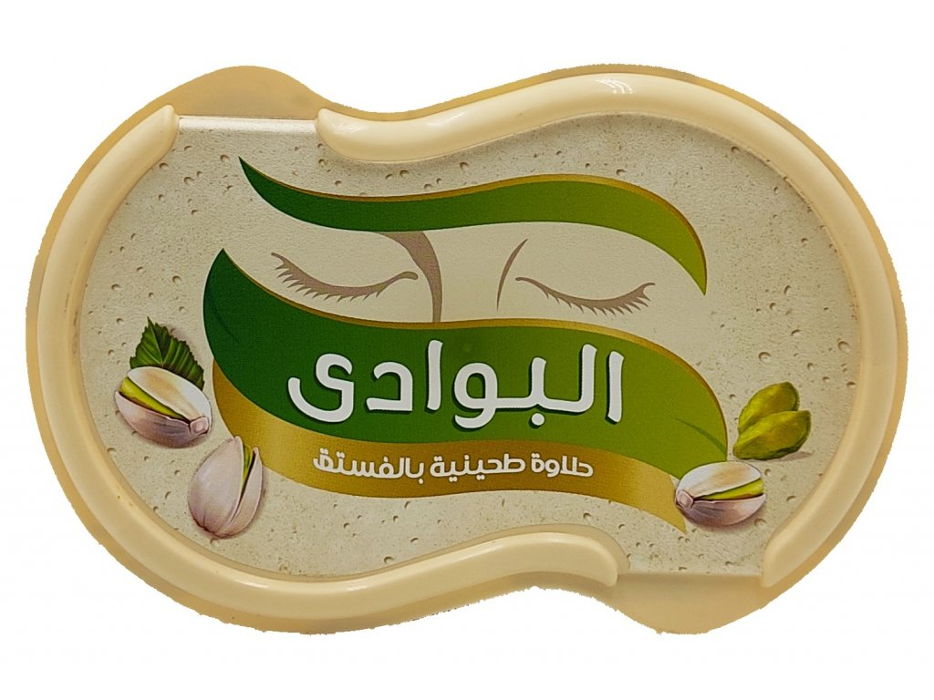 chalva el bawadi pistacie
