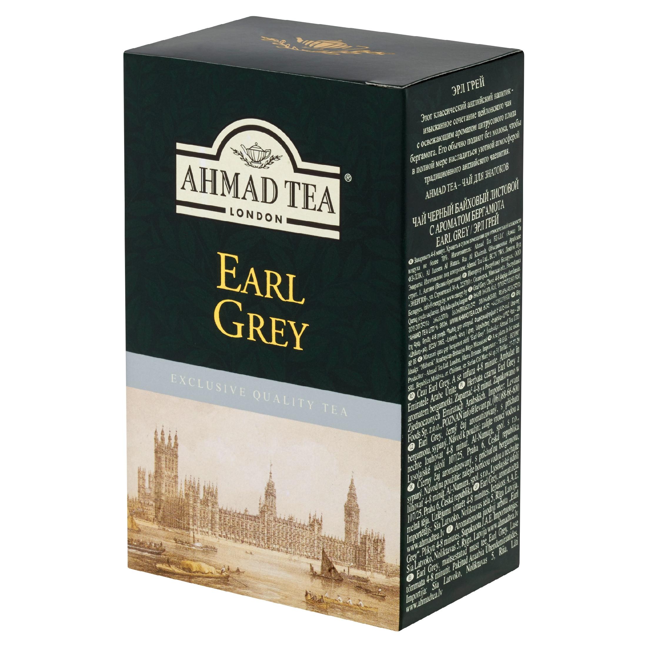 Ahmad Tea Earl Grey 20 x 2g