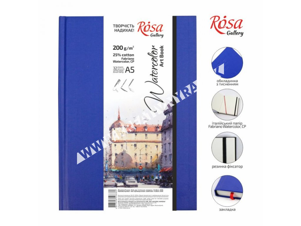 akvarelový blok ROSA Gallery 25% bavlna