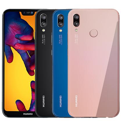 Tvrzené a ochranné sklo pro Huawei P20 Lite