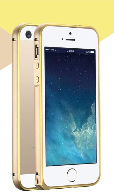 Luxusní kryt pro iPhone 5/5S/SE - Steel Shield Barva: Zlato/zlatý