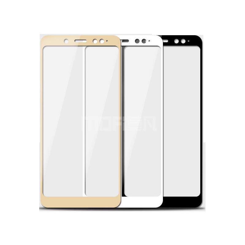 Full-Cover 3D tvrzené sklo pro Honor 7C 5,7''' - bílé
