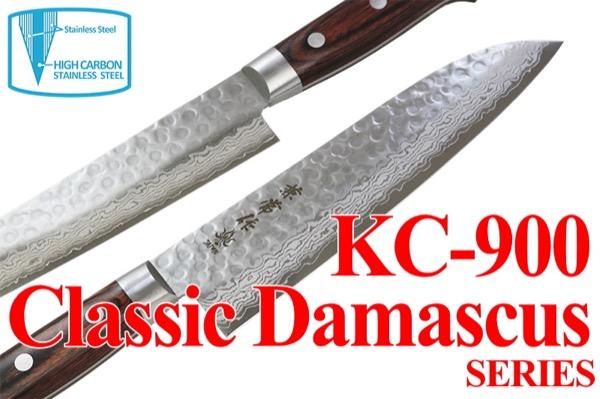 Kanetsune_KC-900_řada