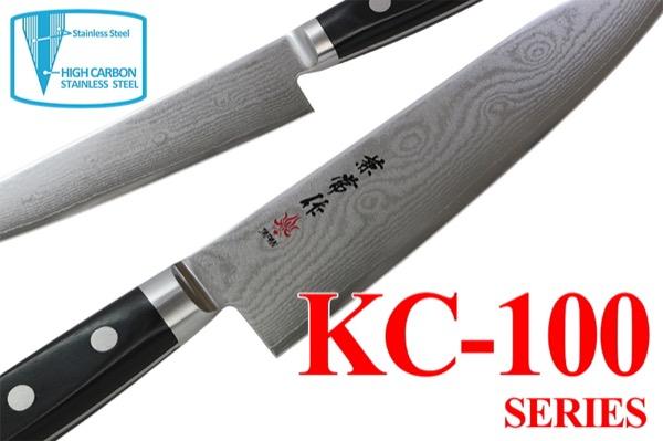kanetsune_KC-100