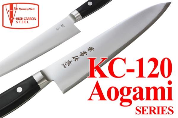 kanetsune_KC-120-Aogami
