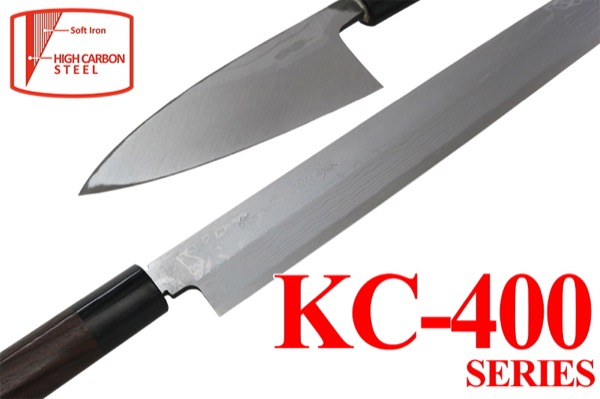 kanetsune_KC-400