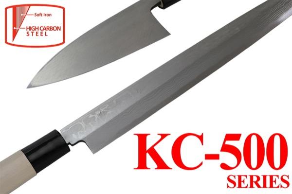 kanetsune_KC-500