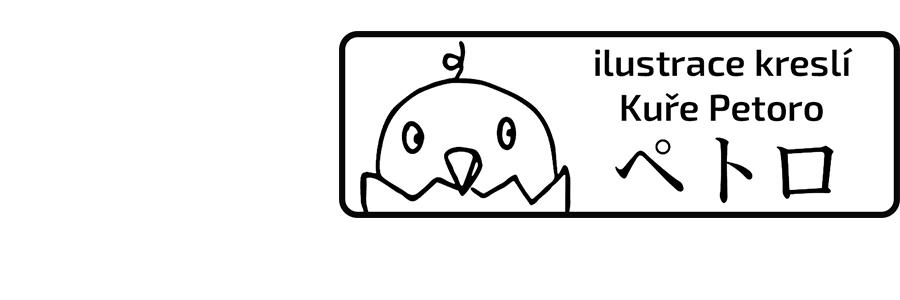 Kuře Petoro