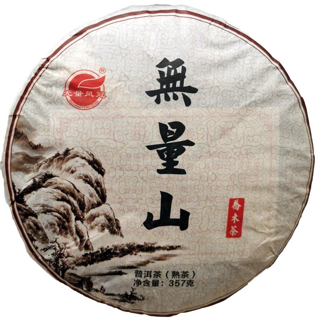 Wu Liang Shan 2015 Ping Cha 357g