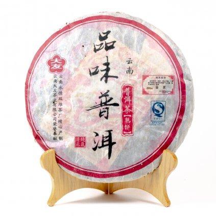 2007 Dayou Yongde Pin Wei Shu Beeng Cha 330g