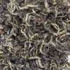 Whitea Tea N°12 2016 - 50g