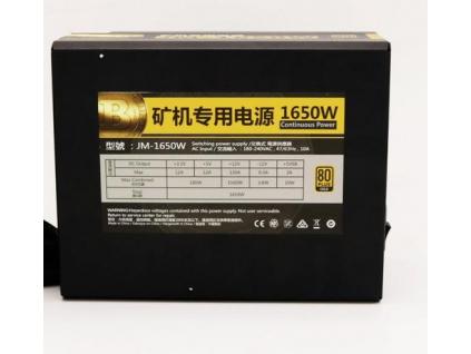 ANPIX zdroj 1650W, účinnost 80 gold plus (ventilátor 14 cm)