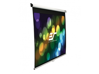 "ELITE SCREENS plátno roleta 85"" (215,9 cm)/ 1:1/ 152,4 x 152,4 cm/ Gain 1,1/ case bílý, M85XWS1"