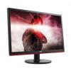 """AOC LCD herní G2260VWQ6 21,5"""" FreeSync/1920x1080@75Hz/1ms/80mil:1/VGA/HDMI/DP/LED"""