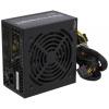 Zalman zdroj ZM600-LXII / 600W / ATX / akt. PFC / 120mm ventilátor