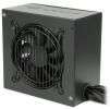 SilentiumPC zdroj 650W / Supremo L2 Gold / 120mm fan / Akt. PFC
