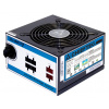CHIEFTEC zdroj CTG-650C 650W, 12cm fan, akt.PFC, 85PLUS, cable management, CTG-650C