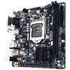 GIGABYTE H110N / Intel H110 / LGA1151 / 2xDDR4 DIMM / M.2 / VGA / mini-ITX