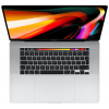 Apple MacBook Pro 16'' Touch Bar 2.6GHz 6-core i7/16GB/512GB/Radeon Pro 5300M 4GB - Silver