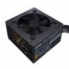 Zdroj Cooler Master MWE 450W V2 80+, MPE-4501-ACAAB-EU