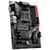 MSI B450 TOMAHAWK MAX II / B450 / AM4 / 4x DDR4 DIMM / M.2 / DVI-D / HDMI / ATX, B450 TOMAHAWK MAX II