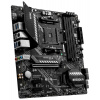 MSI MAG B550M BAZOOKA / B550 / AM4 / 4x DDR4 DIMM / 2x M.2 / HDMI / DP / mATX, MAG B550M BAZOOKA