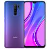 Xiaomi Redmi 9, 3GB/32GB, Sunset Purple, 28427