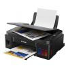 CANON PIXMA G2411 / A4 / print+scan+copy/ 4800x1200/ 8ppm / USB/ černá, 2313C025