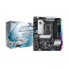 ASRock MB Sc LGA1200 B560M STEEL LEGEND, Intel B560, 4xDDR4, 1xDP, 1xHDMI, mATX, B560M STEEL LEGEND