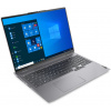 "Lenovo ThinkBook 16p G2 ACH/ Ryzen 7 5800H/ 16 GB/ 512GB SSD/ NVIDIA GeForce RTX 3060/ 16"" WQXGA/ matný/ W10P/ šedý, 20YM000ACK"