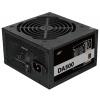 DEEPCOOL zdroj DA500 / 500W / ATX / 120 mm fan / PFC / 80 Plus Bronze, DP-BZ-DA500N