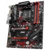 MSI B450 GAMING PLUS MAX / B450 / AM4 / 4x DDR4 DIMM / M.2 / DVI-D / HDMI / ATX, B450 GAMING PLUS MAX