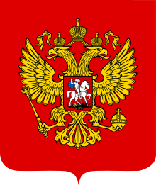Ruská vodka - Русская водка