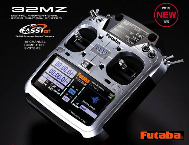 Nový vysílač Futaba T32MZ