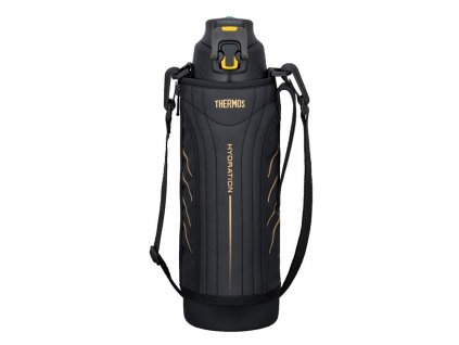 Thermos - hydratační termoska SPORT 1 8aa6233e716