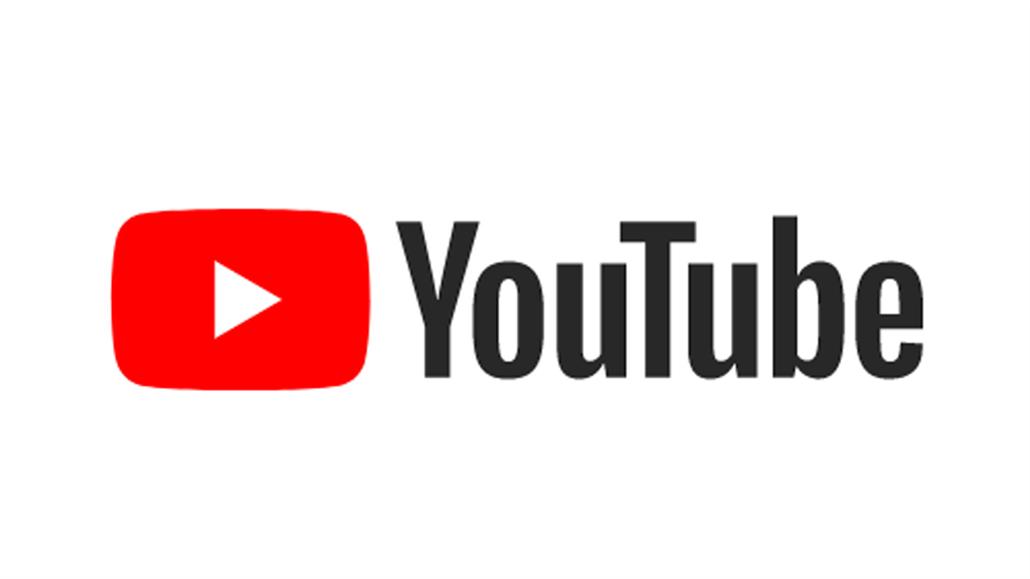 Otevíráme Youtube kanál na recenze