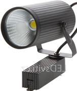 LED reflektor lištový