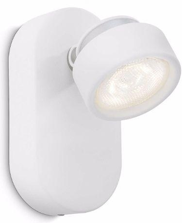 Philips LED Spotleuchte Rimus weiß 1x3W - 53270/31/16