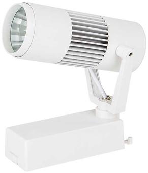 Weißer LED Schienenstrahler 10W Warmweiß