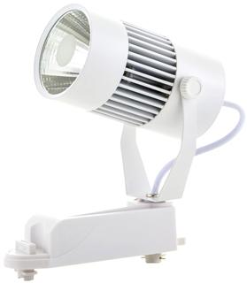 Weißer LED Schienenstrahler 20W Warmweiß