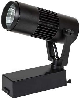 Schwarzer LED Schienenstrahler 20W Warmweiß