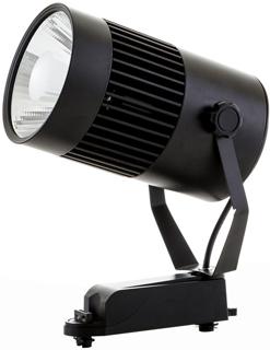 Schwarzer LED Schienenstrahler 30W Warmweiß
