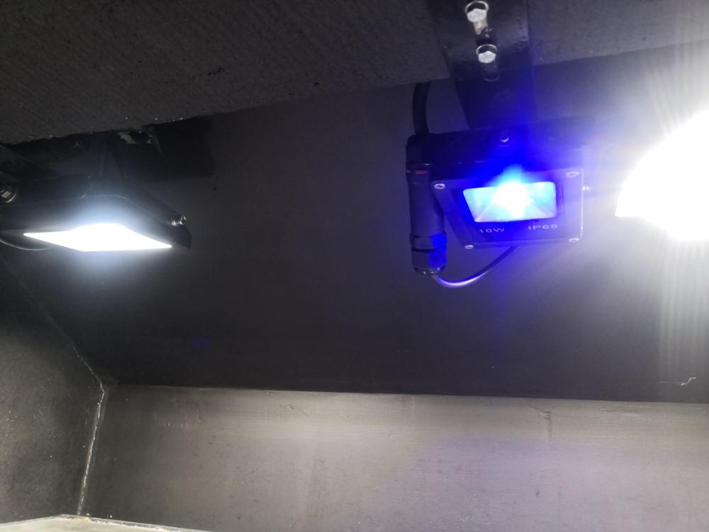 LED osvětlení Akvárium Horusice 5