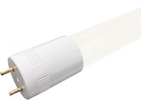 LED zářivková trubice DAISY LED T8 II -840-18W/120cm denní bílá