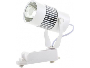 bílý fázový lištový LED reflektor 20W denní bílá