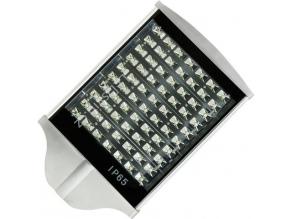 LED veřejné osvětlení 70W teplá bílá